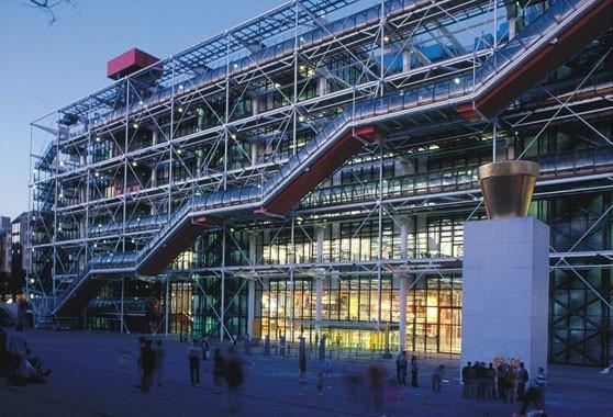Centre Georges Pompidou Cinemas