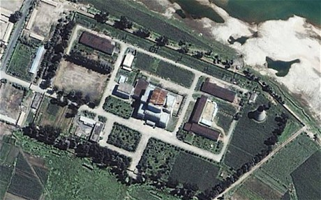 Yongbyon Nuclear Scientific Research Centre